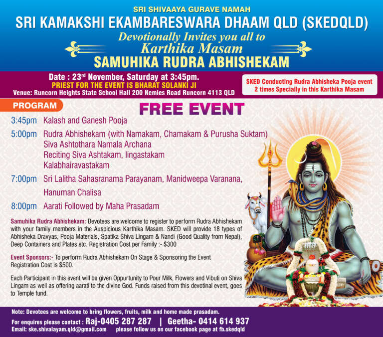 Event on Nov 23rd 2019